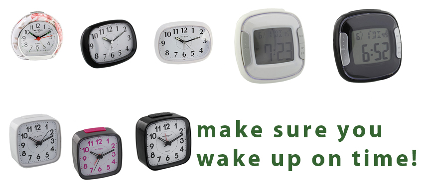 large range of alarm clocks